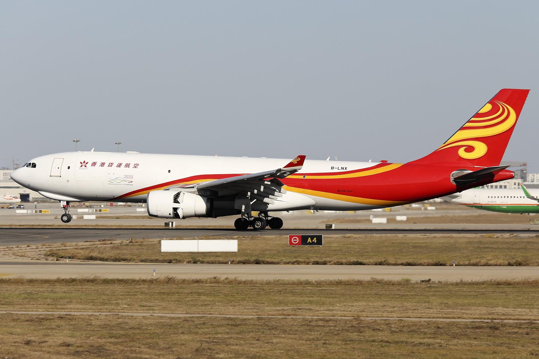 Re:[原创]【TSN飞友会】 November 深秋~ AIRBUS A330-200 B-LNX 中国天津滨海国际机场