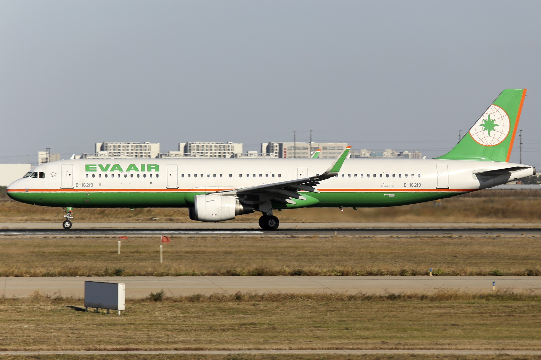Re:[原创]【TSN飞友会】 November 深秋~ AIRBUS A321-200 B-16219 中国天津滨海国际机场