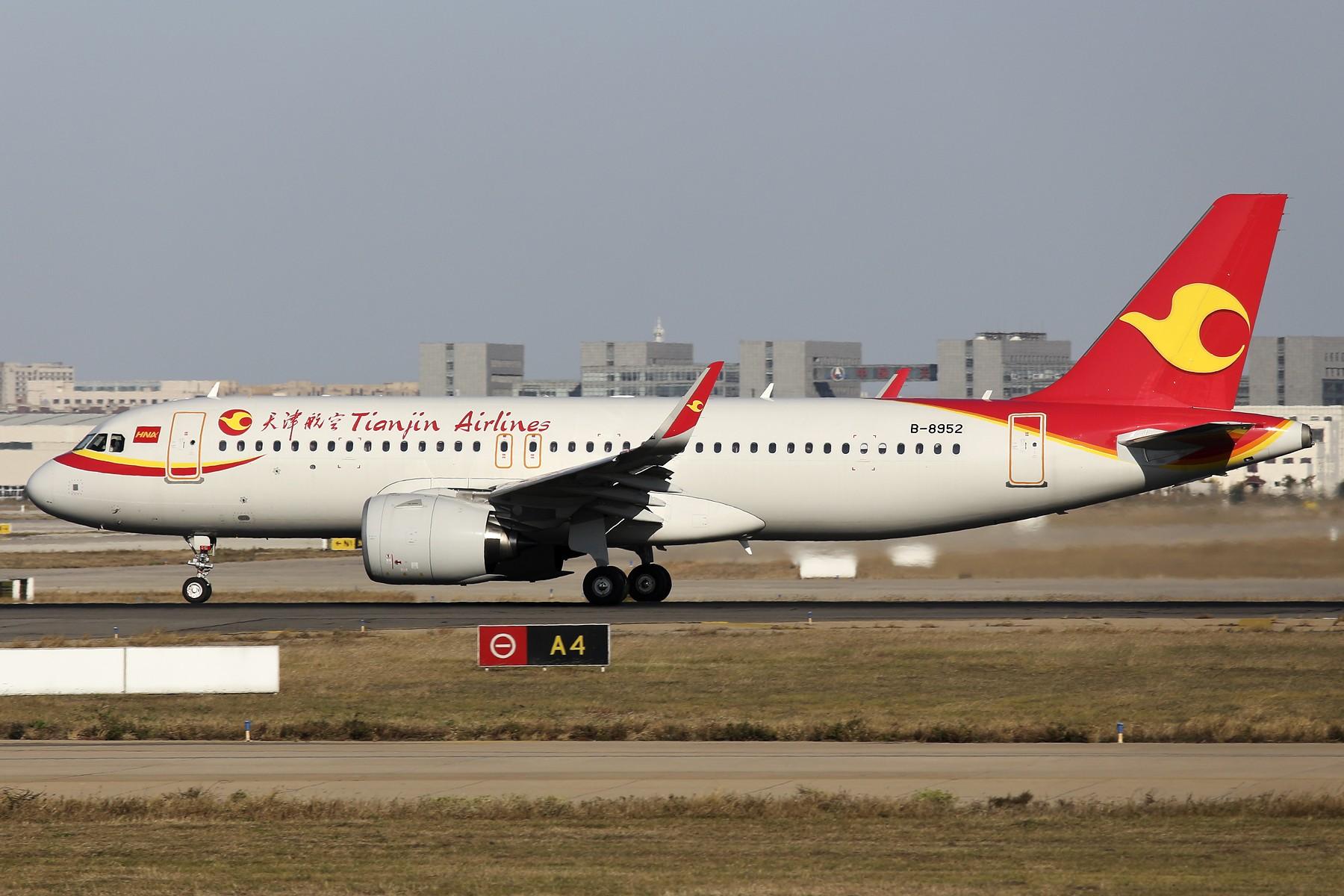 Re:[原创]【TSN飞友会】 November 深秋~ AIRBUS A320NEO B-8952 中国天津滨海国际机场