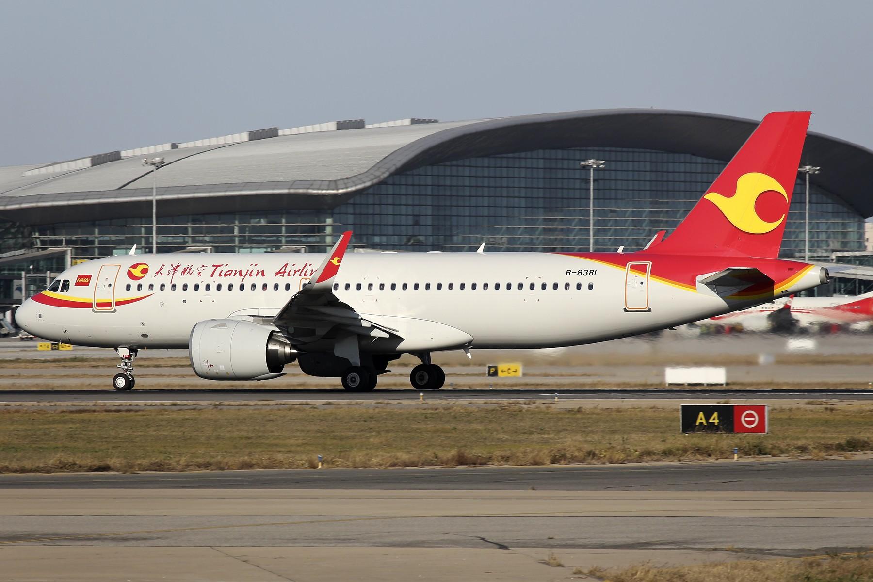 Re:[原创]【TSN飞友会】 November 深秋~ AIRBUS A320NEO B-8381 中国天津滨海国际机场