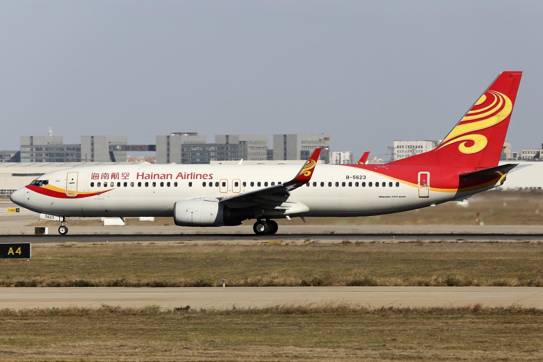Re:[原创]【TSN飞友会】 November 深秋~ BOEING 737-800 B-5623 中国天津滨海国际机场