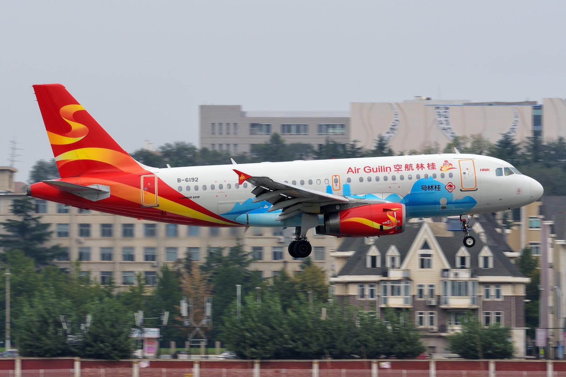 Re:[原创]★[DLC]一点有趣的事情(国庆加点儿料)★ AIRBUS A319-100 B-6192 中国大连国际机场