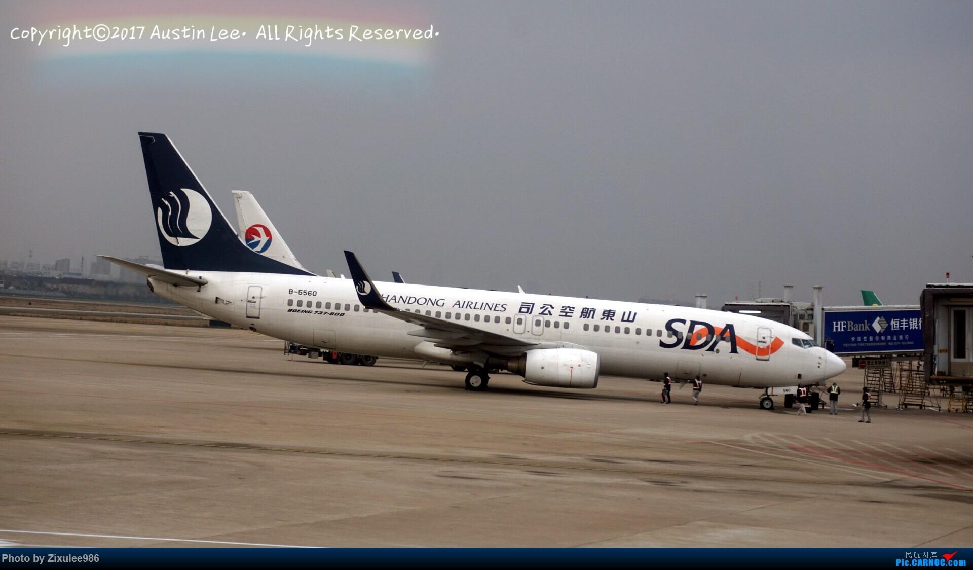 Re:[原创]论坛修复后第一波~三年来旅游途中的拍机精选~不定时更新 BOEING 737-86N(WL) B-5560 中国宁波栎社国际机场