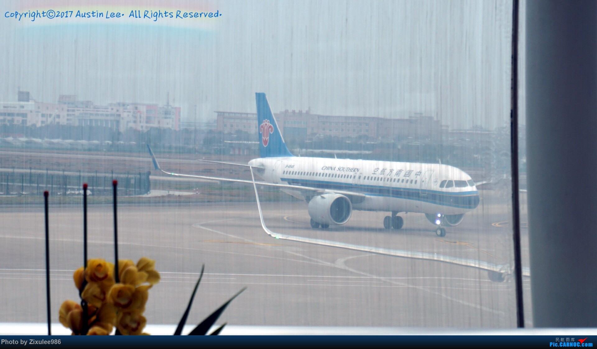 Re:[原创]论坛修复后第一波~三年来旅游途中的拍机精选~不定时更新 AIRBUS A320-271N B-8545 中国宁波栎社国际机场
