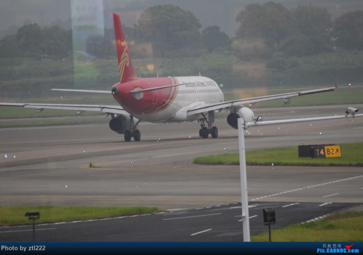 Re:[原创][原创]【天天飞旅】第八集:完美的暑假之行,国航老旧738初体验 AIRBUS A320  中国南昌昌北国际机场
