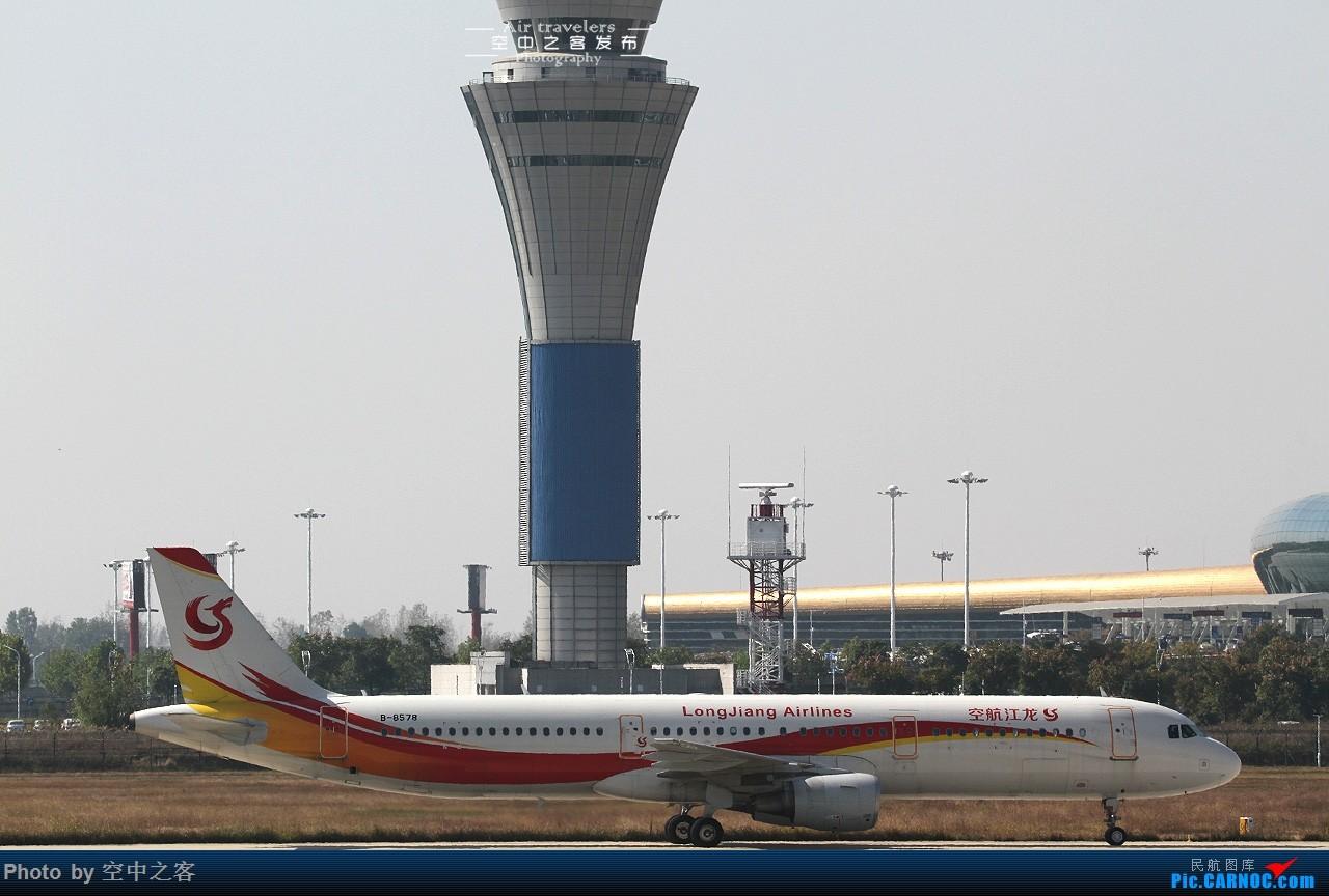 Re:[霸都打机队-空中之客发布]小彩绘+A321等 11月1日桥机场拍机