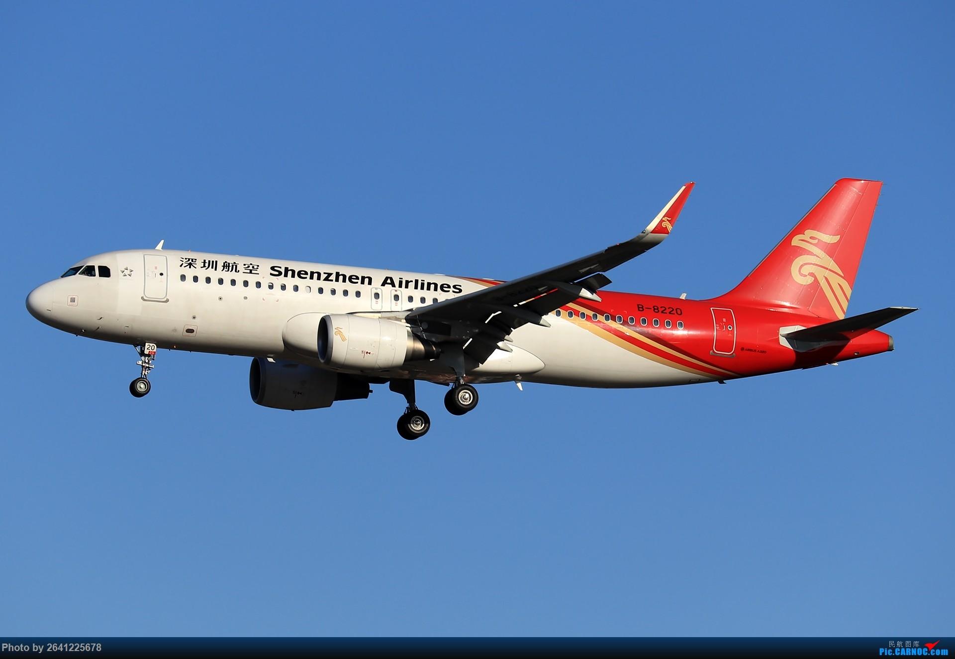 Re:[原创]【ZBAA】随意 AIRBUS A320-200 B-8220 中国北京首都国际机场