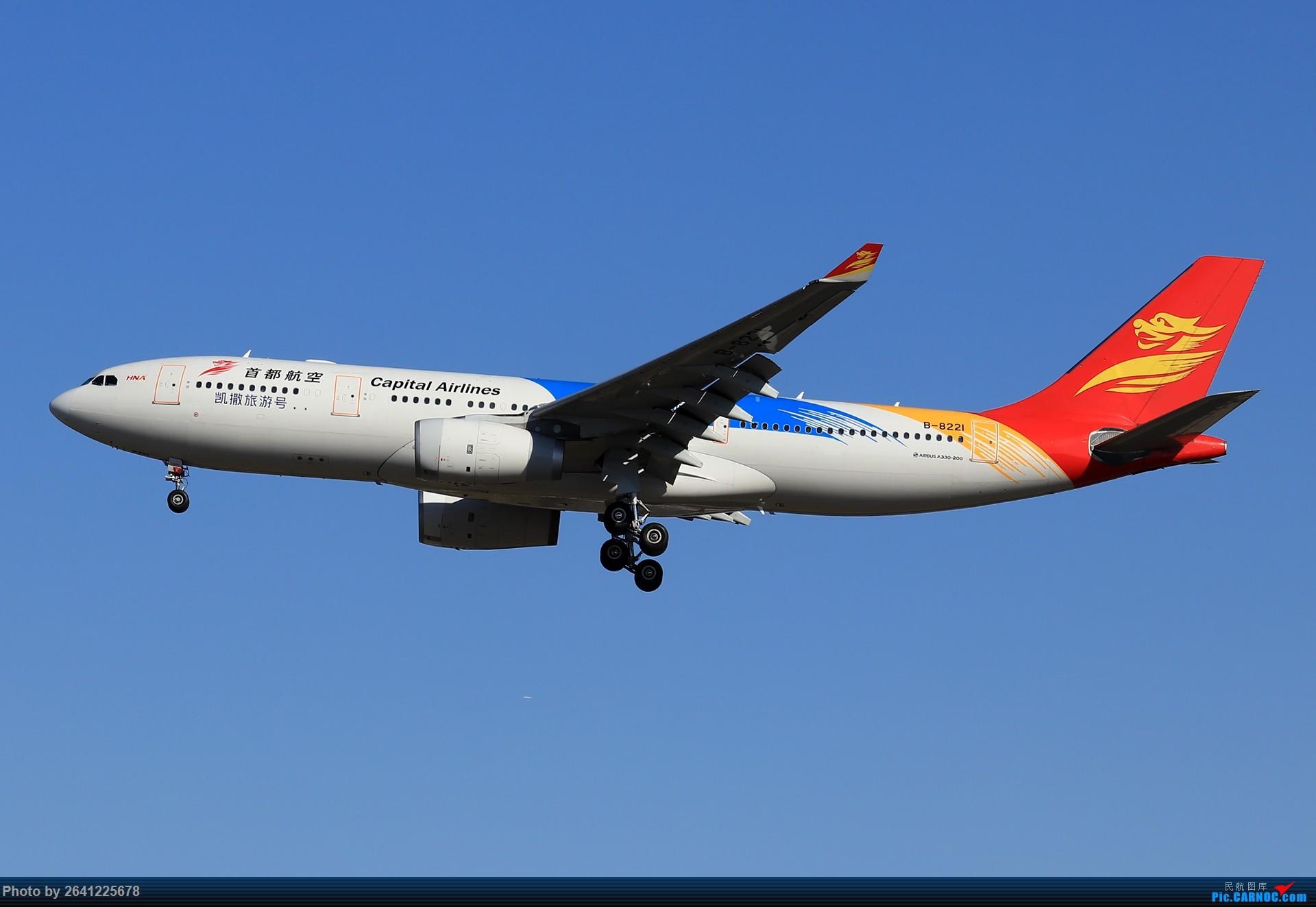 Re:[原创]【ZBAA】随意 AIRBUS A330-200 B-8221 中国北京首都国际机场