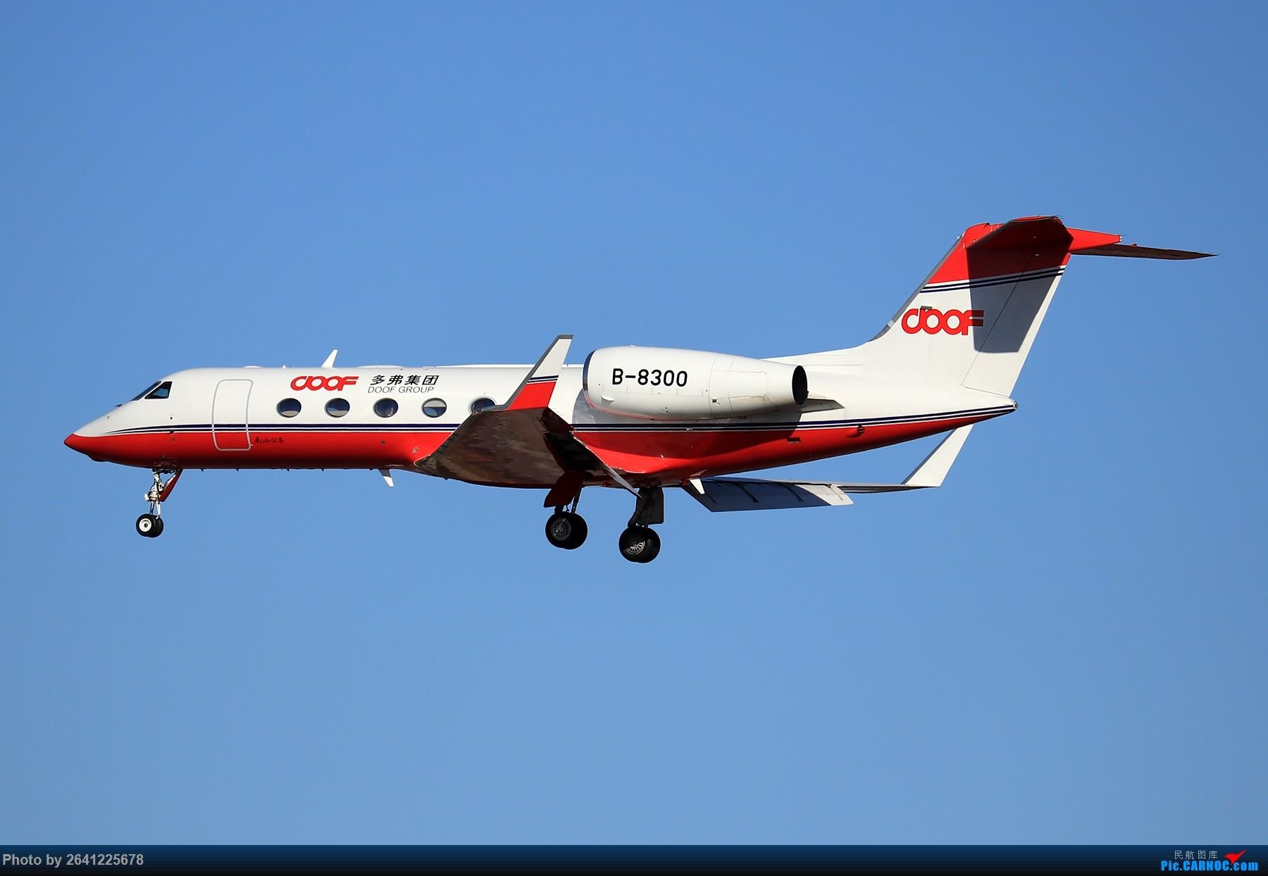Re:[原创]【ZBAA】随意 GULFSTREAM G450 B-8300 中国北京首都国际机场