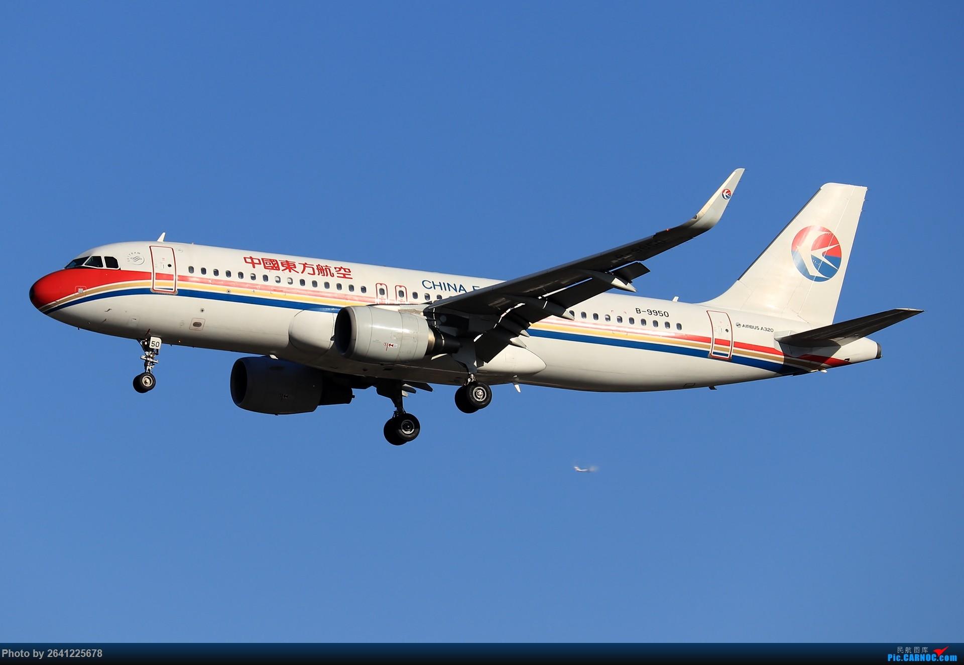 Re:[原创]【ZBAA】随意 AIRBUS A320-200 B-9950 中国北京首都国际机场