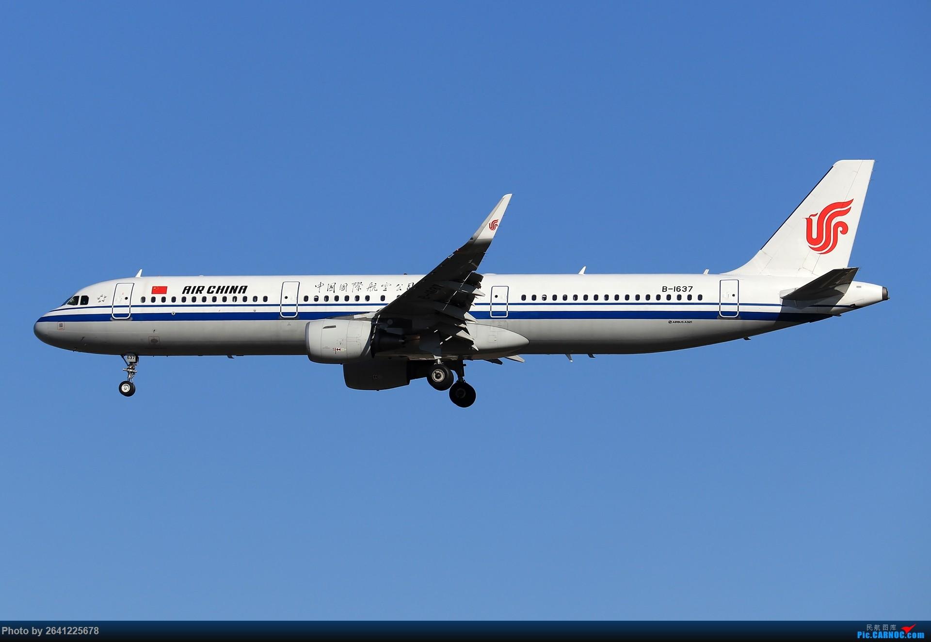 Re:[原创]【ZBAA】随意 AIRBUS A321-200 B-1637 中国北京首都国际机场