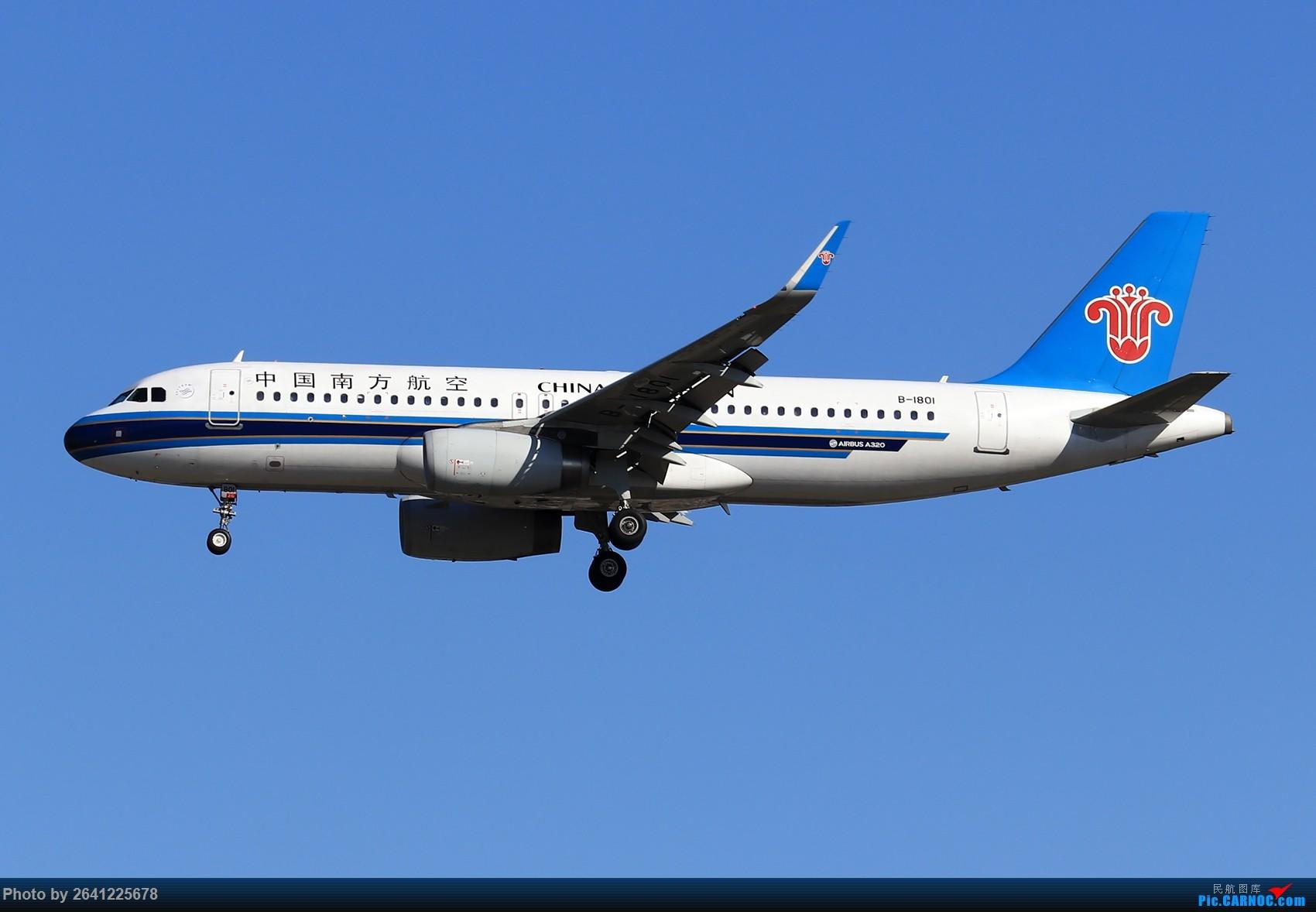 Re:[原创]【ZBAA】随意 AIRBUS A320-200 B-1801 中国北京首都国际机场