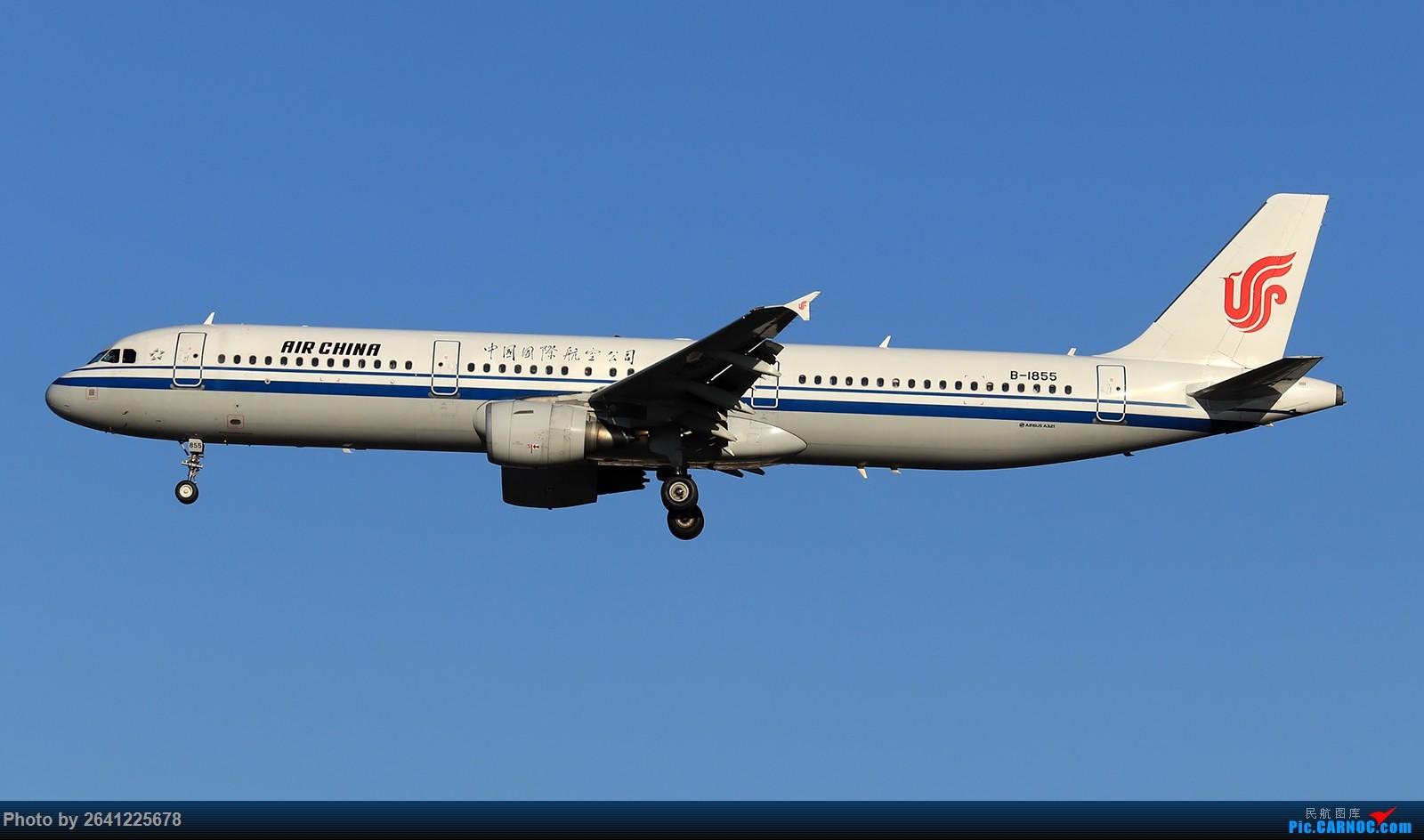 Re:[原创]【ZBAA】随意 AIRBUS A321-200 B-1855 中国北京首都国际机场