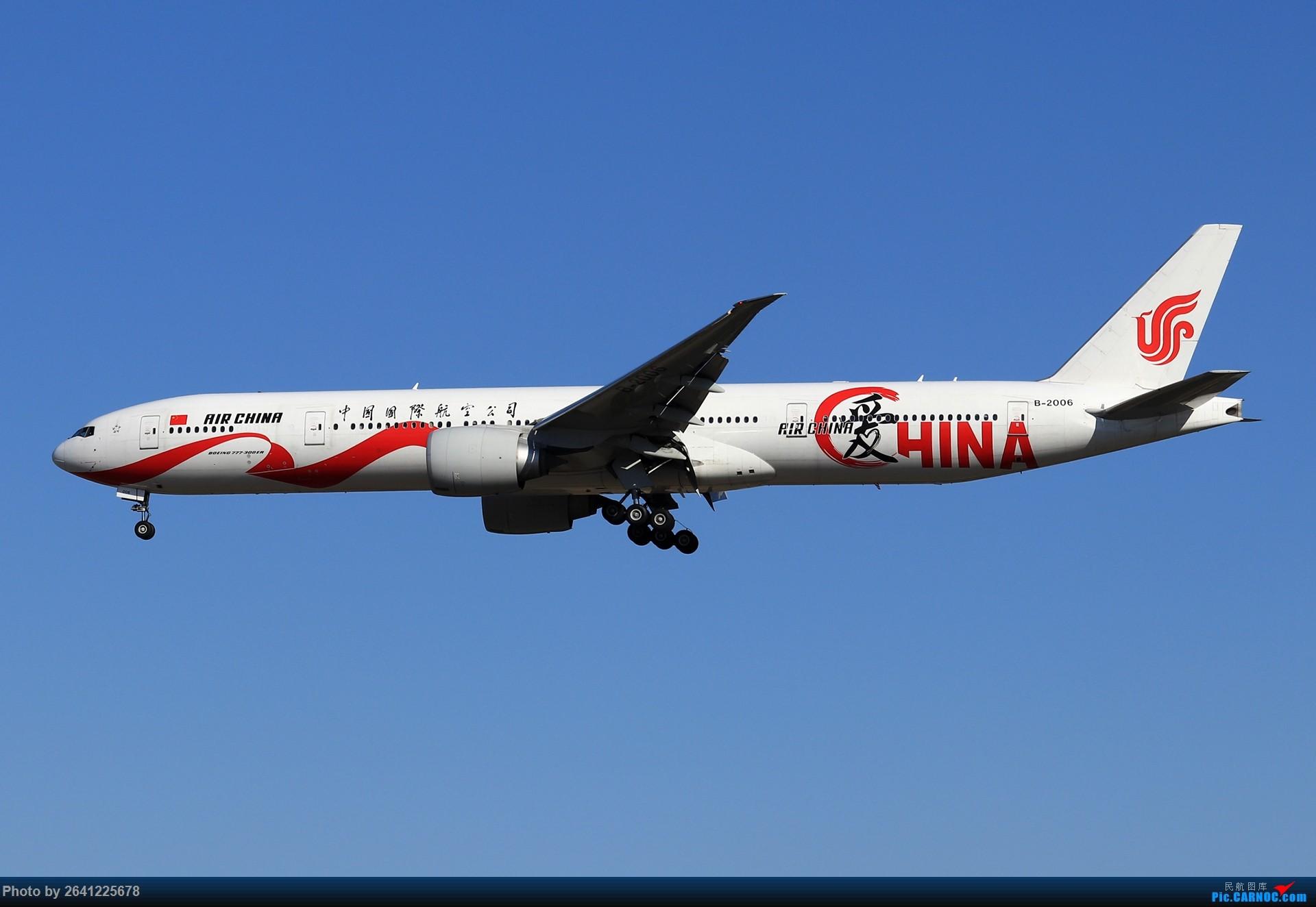 Re:【ZBAA】随意 BOEING 777-300ER B-2006 中国北京首都国际机场