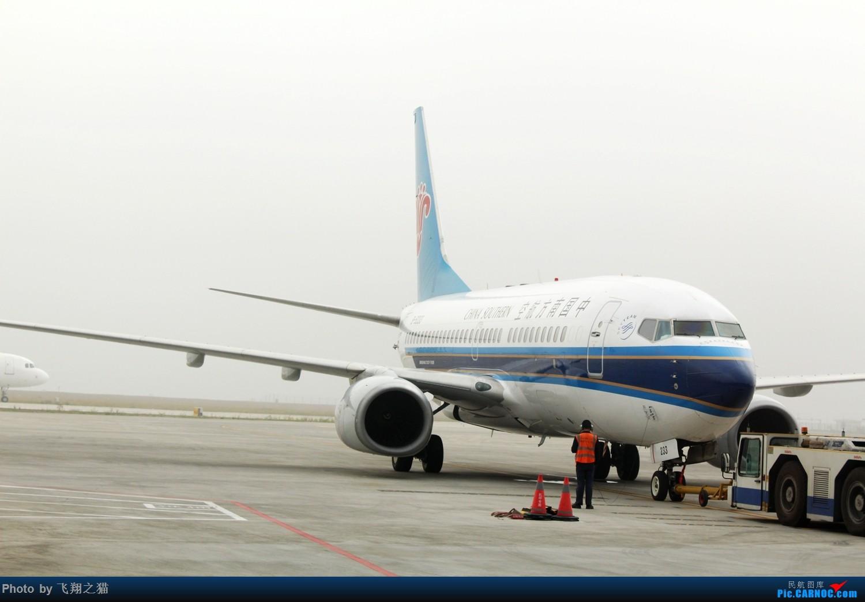 Re:[原创]飞翔之猫周末三亚行 BOEING 737-800  重庆江北国际机场