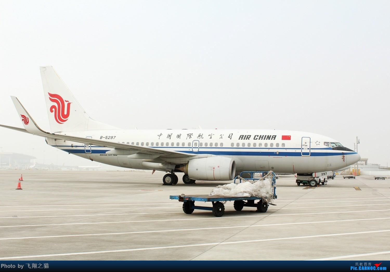 Re:[原创]飞翔之猫周末三亚行 BOEING 737-700  重庆江北国际机场