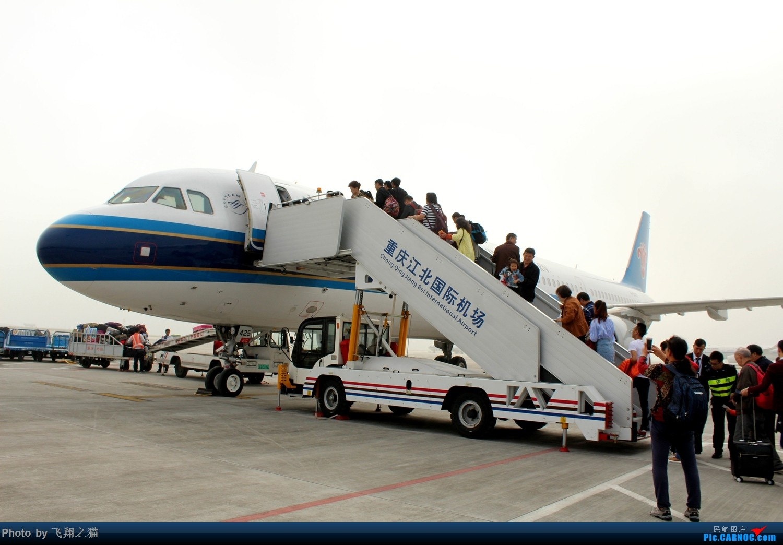 Re:[原创]飞翔之猫周末三亚行 AIRBUS A321  重庆江北国际机场
