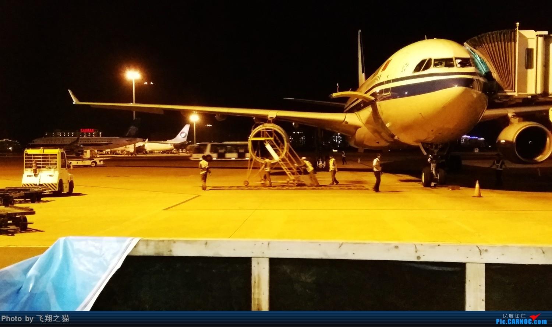 Re:[原创]飞翔之猫周末三亚行    中国三亚凤凰国际机场