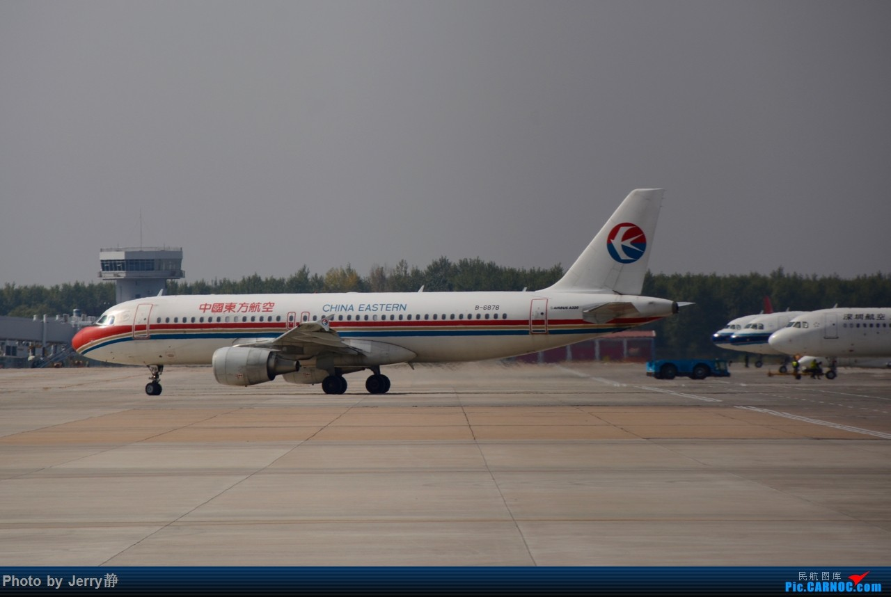 Re:[原创][SHE]沈阳桃仙机场,2017年国庆后拍机 AIRBUS A320-200 B-6878