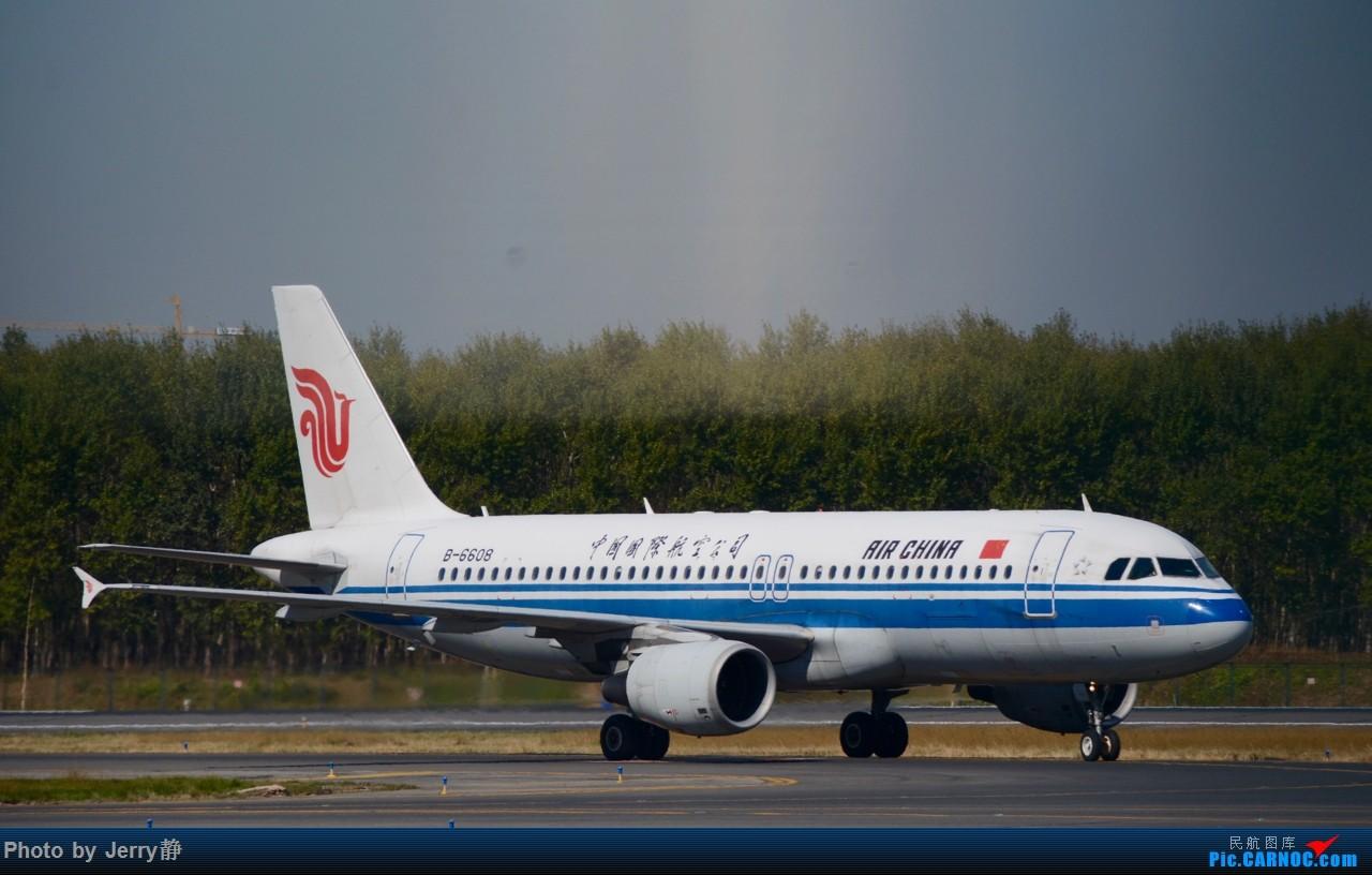 Re:[原创][SHE]沈阳桃仙机场,2017年国庆后拍机 AIRBUS A320-200 B-6608