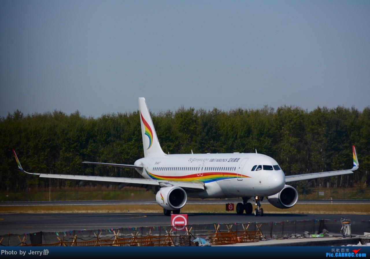 Re:[原创][SHE]沈阳桃仙机场,2017年国庆后拍机 AIRBUS A320-200 B-8417