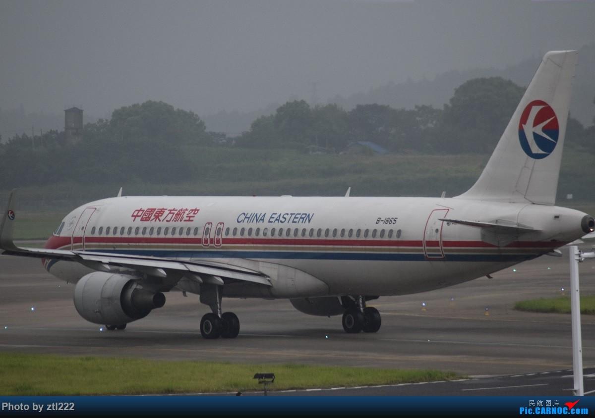 Re:[原创][原创]【天天飞旅】第八集:完美的暑假之行,国航老旧738初体验 AIRBUS A320-200 B-1865 中国南昌昌北国际机场