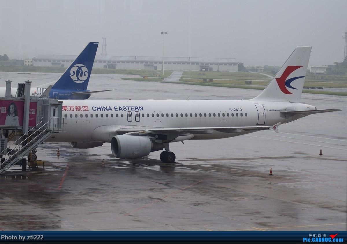 Re:[原创][原创]【天天飞旅】第八集:完美的暑假之行,国航老旧738初体验 AIRBUS A320-200 B-2413 中国南昌昌北国际机场