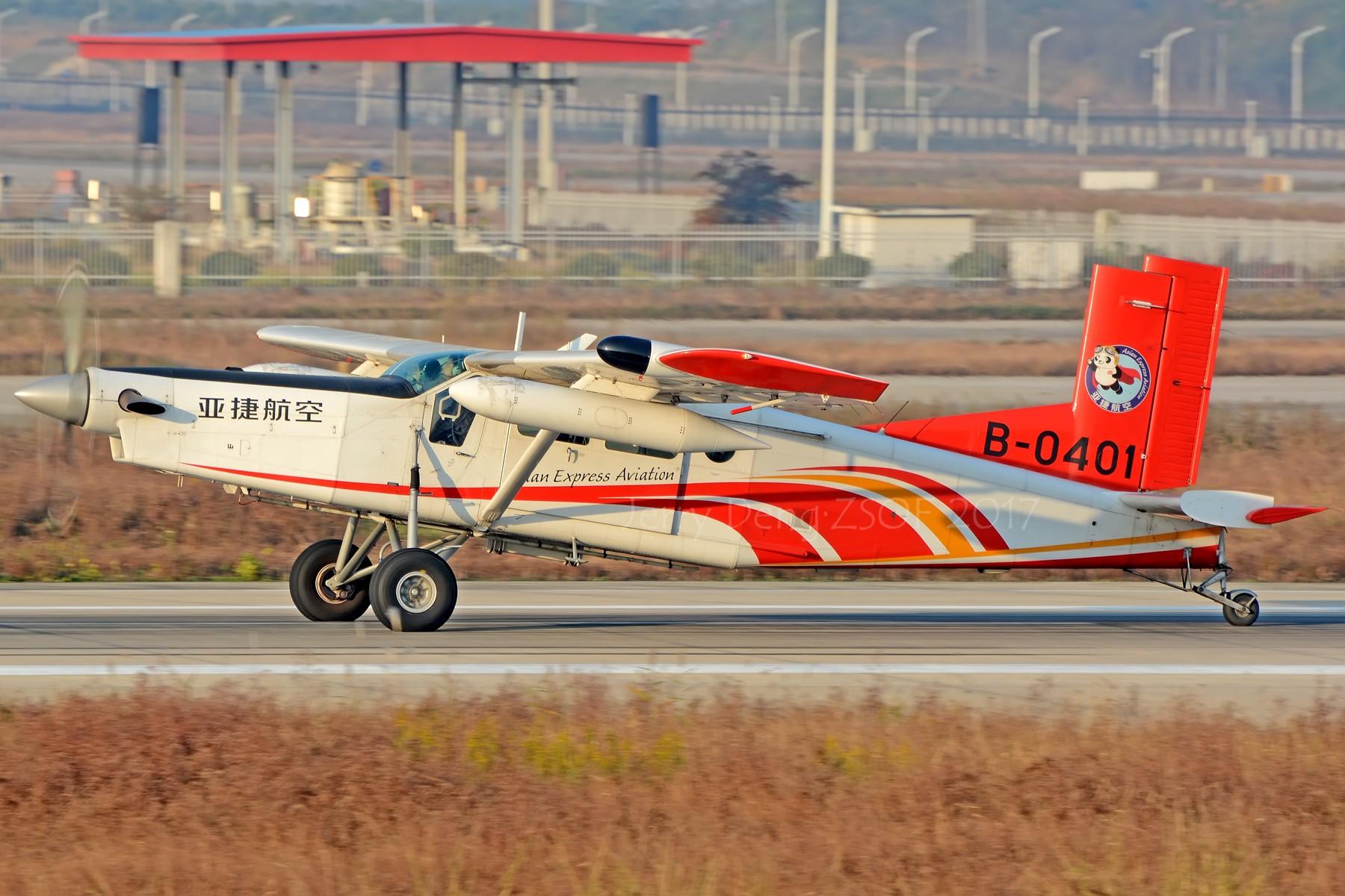 Re:[原创]【多图党】Asian Express Aviation Pilatus PC-6/B2-H4 PILATUS  PC-6/B2-H4 B-0401 中国合肥新桥国际机场