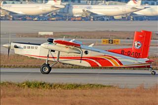 Re:【多图党】Asian Express Aviation Pilatus PC-6/B2-H4
