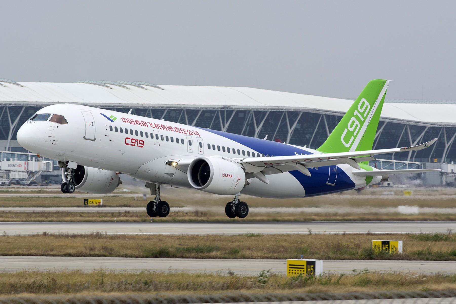 [原创]【PVG】一图党~C919飞机101架机转场~ COMAC C919 B-001A 中国上海浦东国际机场