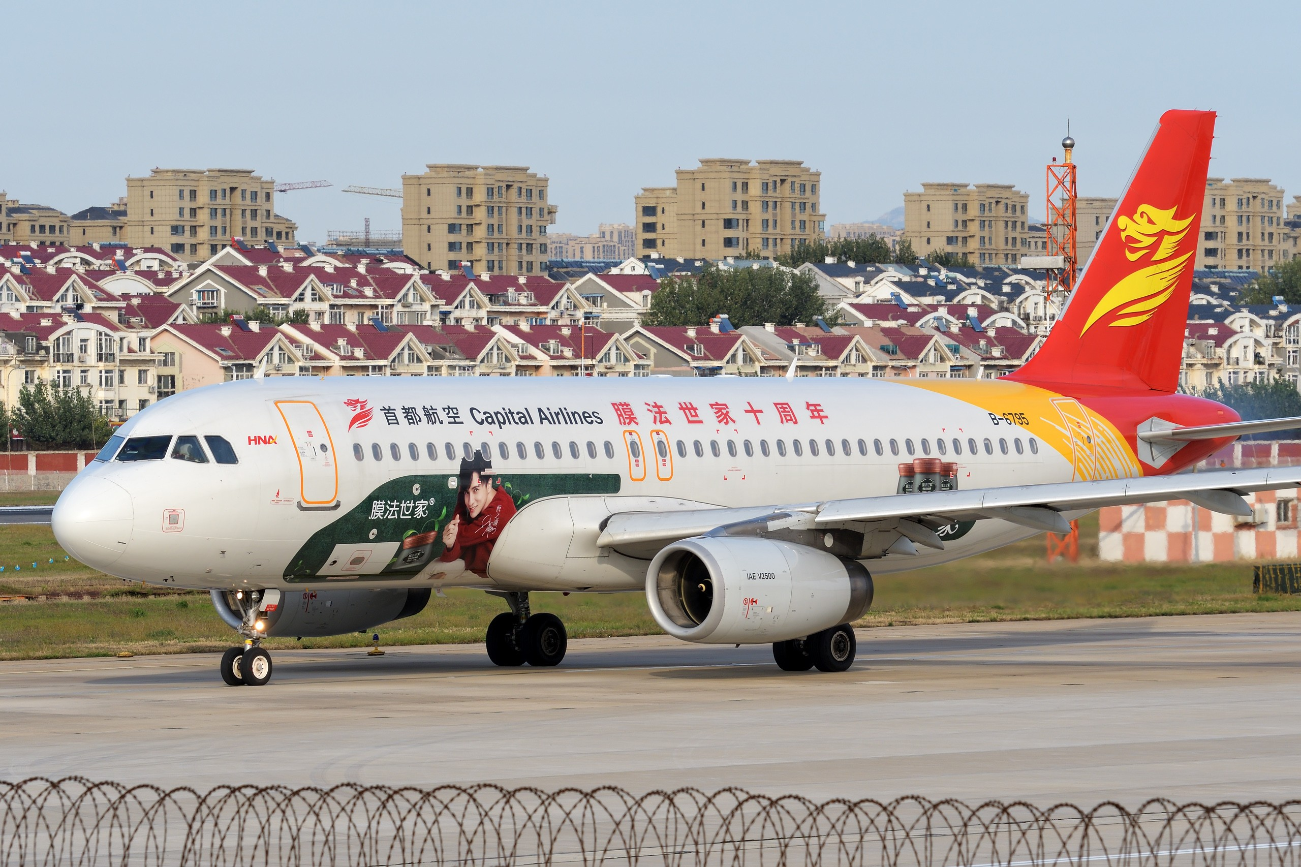 ★[DLC]膜法世家2560pix壁纸-A网的评价是......★ AIRBUS A320-200 B-6795 中国大连国际机场