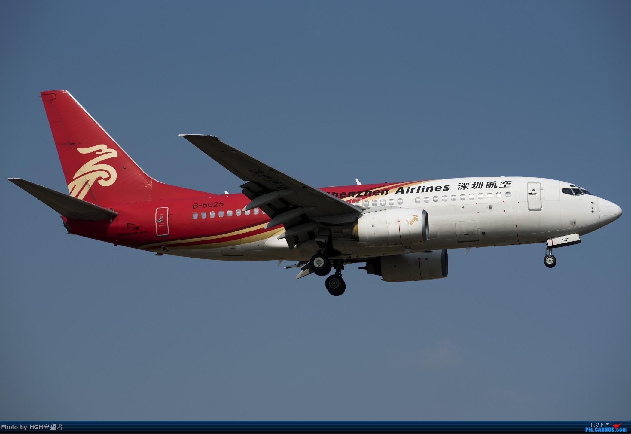 [原创]7倒酒、8一半、9喝完----国内也就深航能玩得转这游戏了 BOEING 737-700 B-5025 中国杭州萧山国际机场
