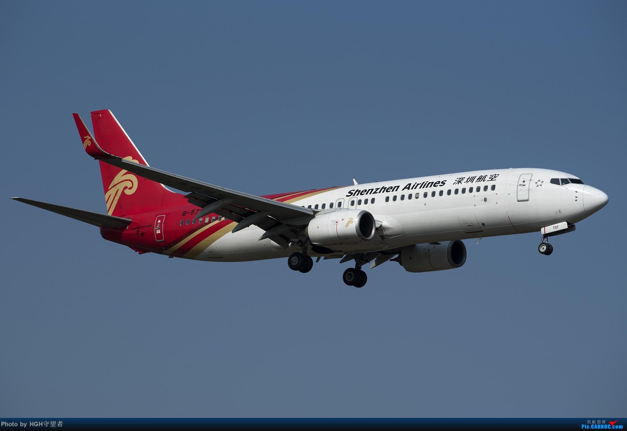 Re:[原创]7倒酒、8一半、9喝完----国内也就深航能玩得转这游戏了 BOEING 737-800 B-5737 中国杭州萧山国际机场