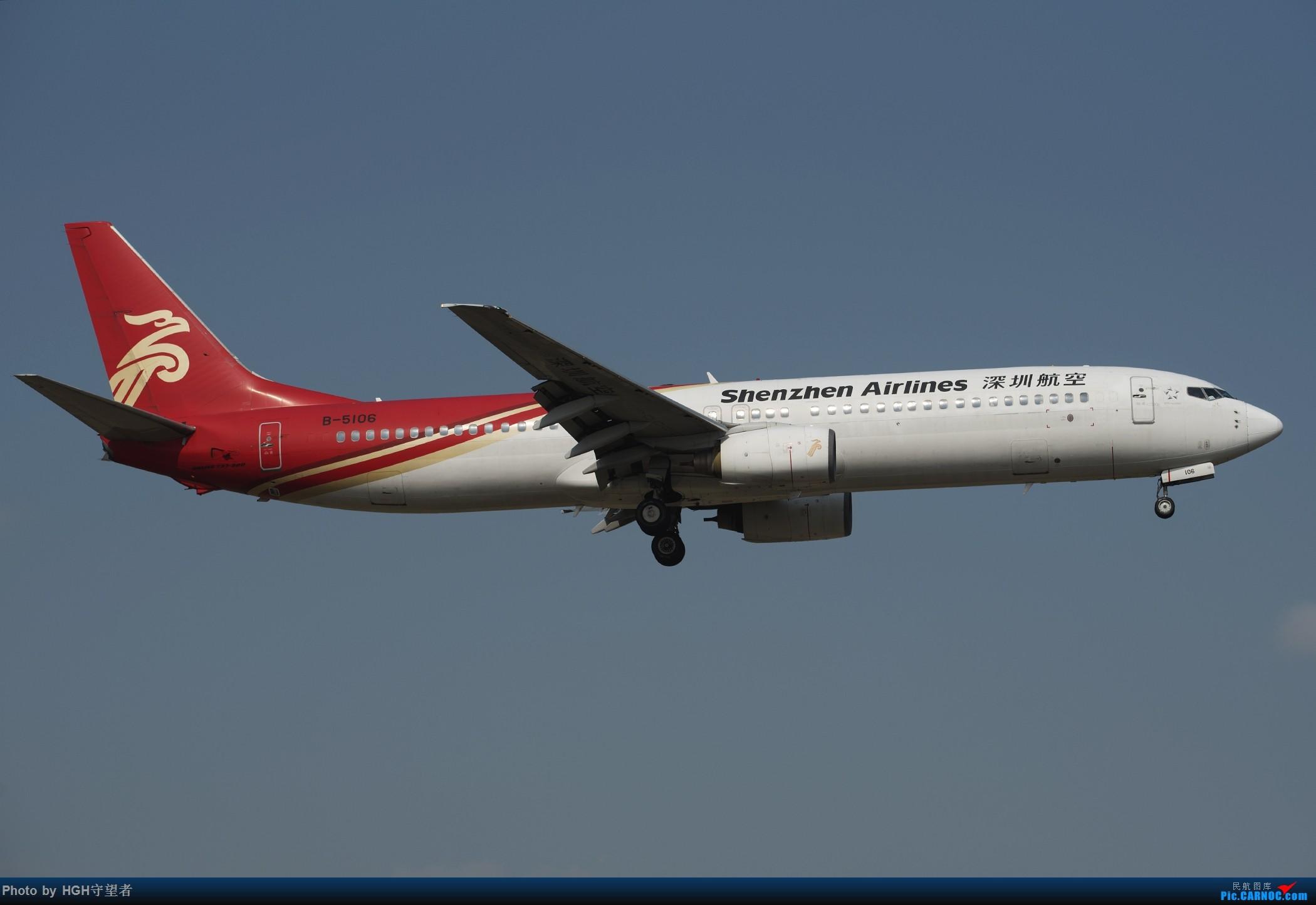 Re:[原创]7倒酒、8一半、9喝完----国内也就深航能玩得转这游戏了 BOEING 737-900 B-5106 中国杭州萧山国际机场