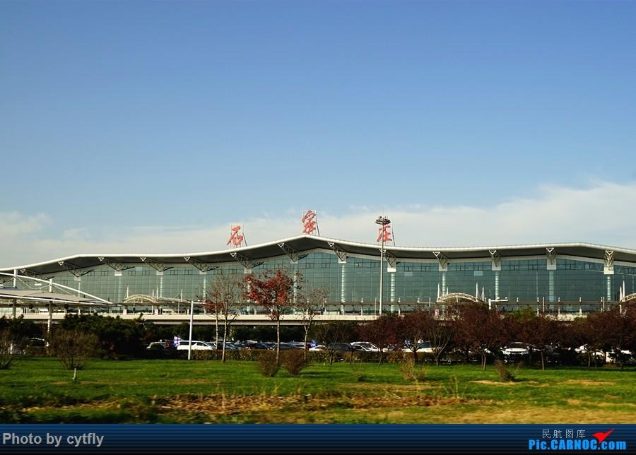Re:[原创]双十一国际庄首次拍到CA和复飞    中国石家庄正定国际机场