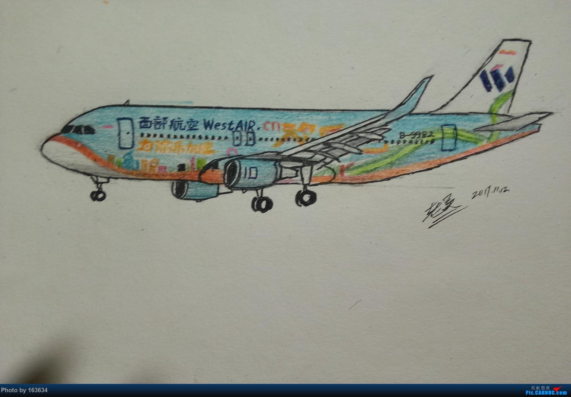 [原创]b-9982,欢乐谷就是要欢乐(小灰机砸一反三) AIRBUS A320-200 B-9982 昆明
