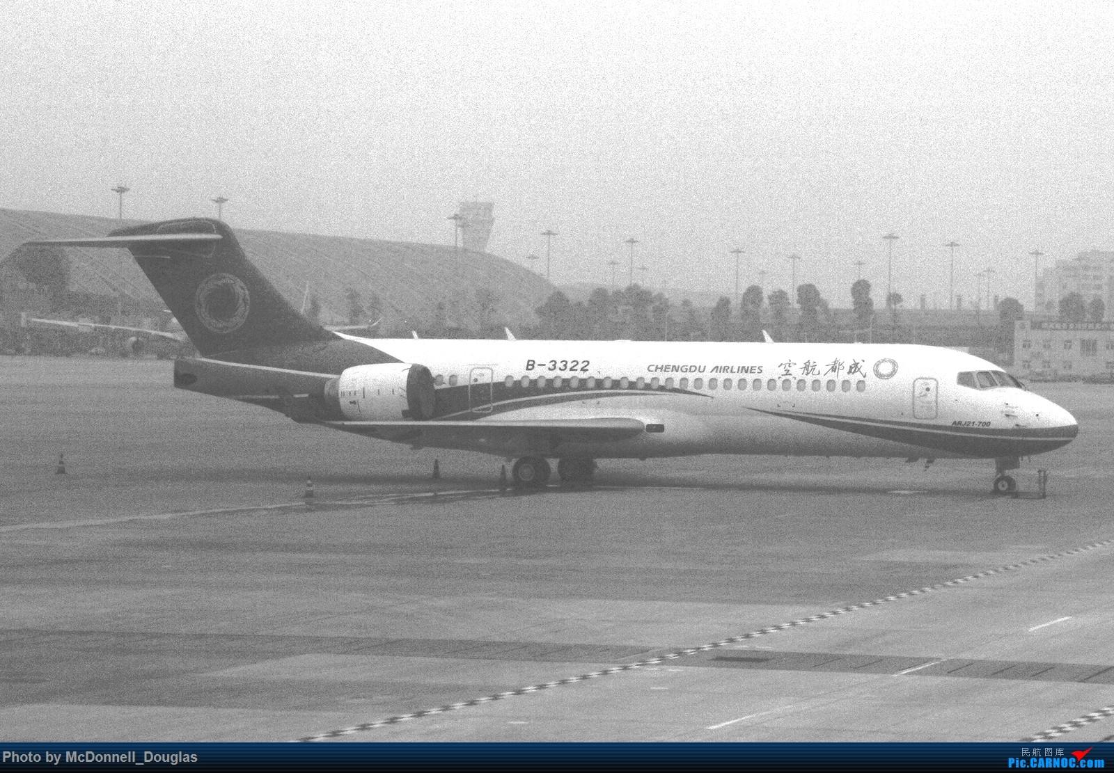Re:[原创]【上海飞友会】【zc带你游天下(4)】不远千里飞跃喜马拉雅去看你,探寻高山另一边的神秘国度,和一群贫穷却快乐着的人们 COMAC ARJ21-700 B-3322 中国成都双流国际机场