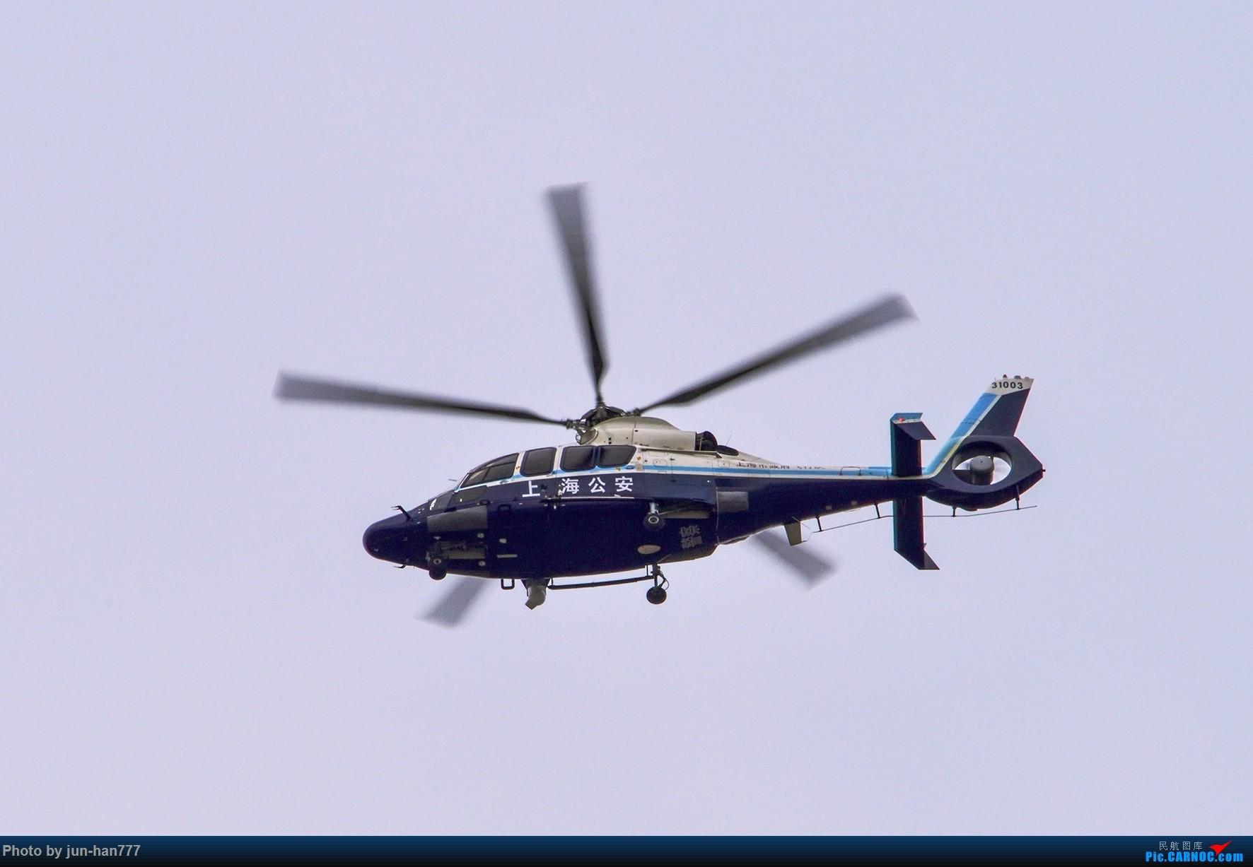[原创]直升机 直升机