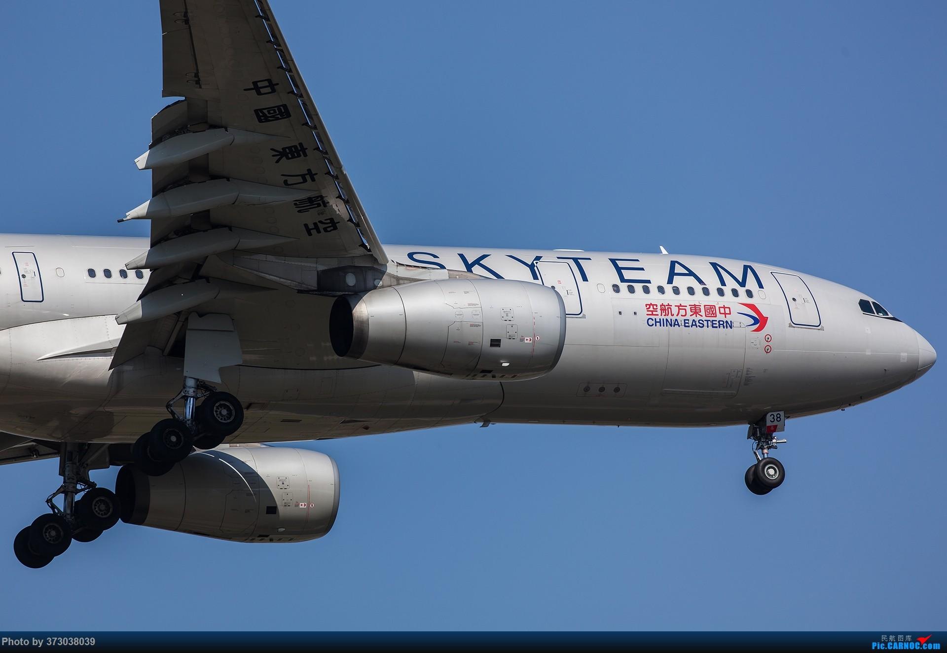 Re:世界品味,东方魅力【杭州飞友浦东狩猎记】 AIRBUS A330-200 B-6538 中国上海浦东国际机场