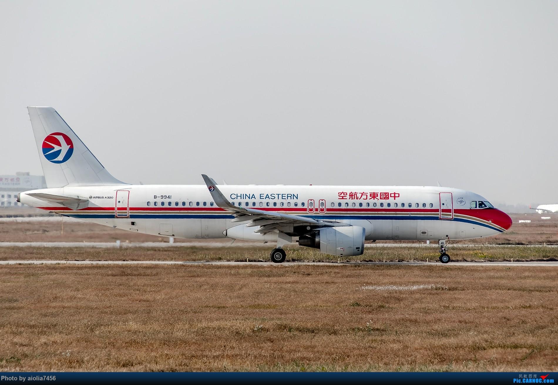Re:[原创][霸都打鸡队]秋过长空碧如洗,谁道我桥无蓝天? AIRBUS A320-200 B-9941 中国合肥新桥国际机场