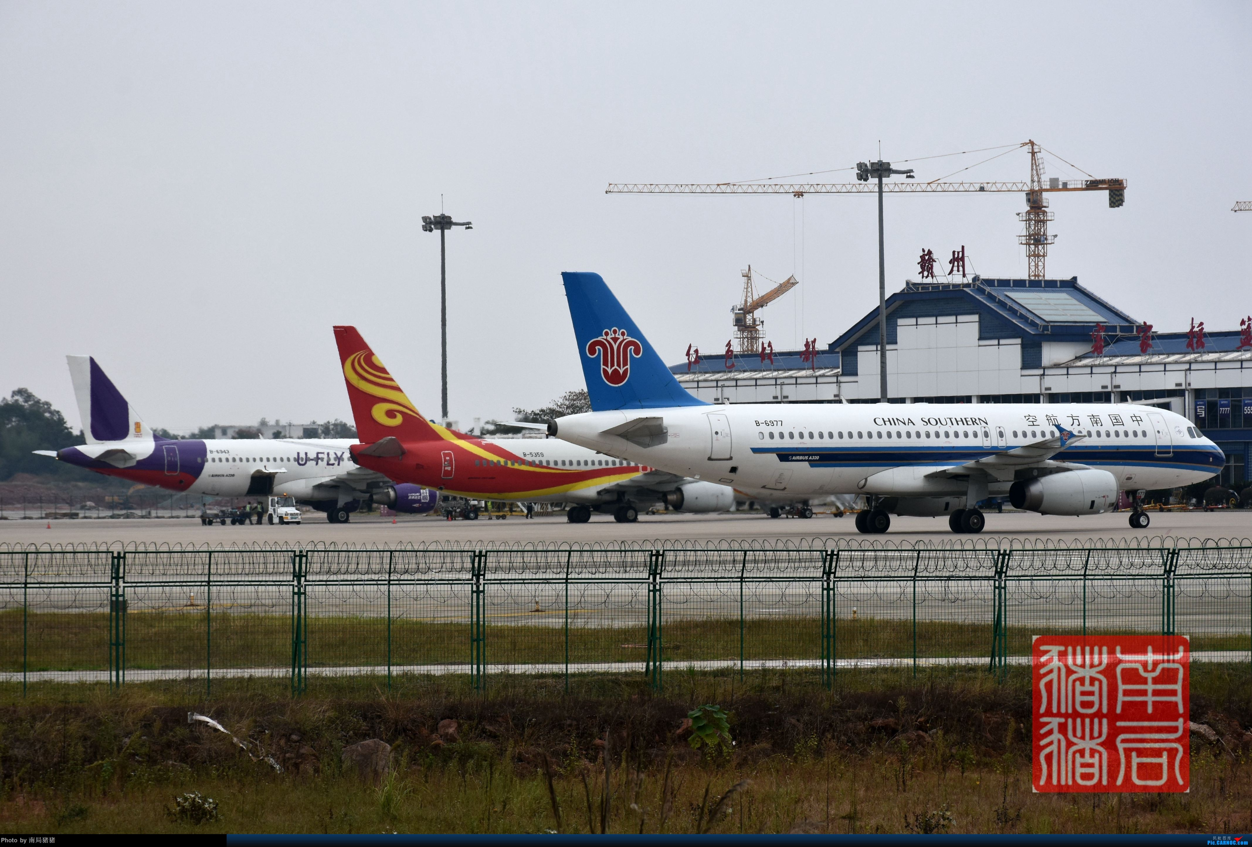 Re:[原创]赣州黄金机场,U fly 涂装320 AIRBUS A320-200 B-6977 中国赣州黄金机场