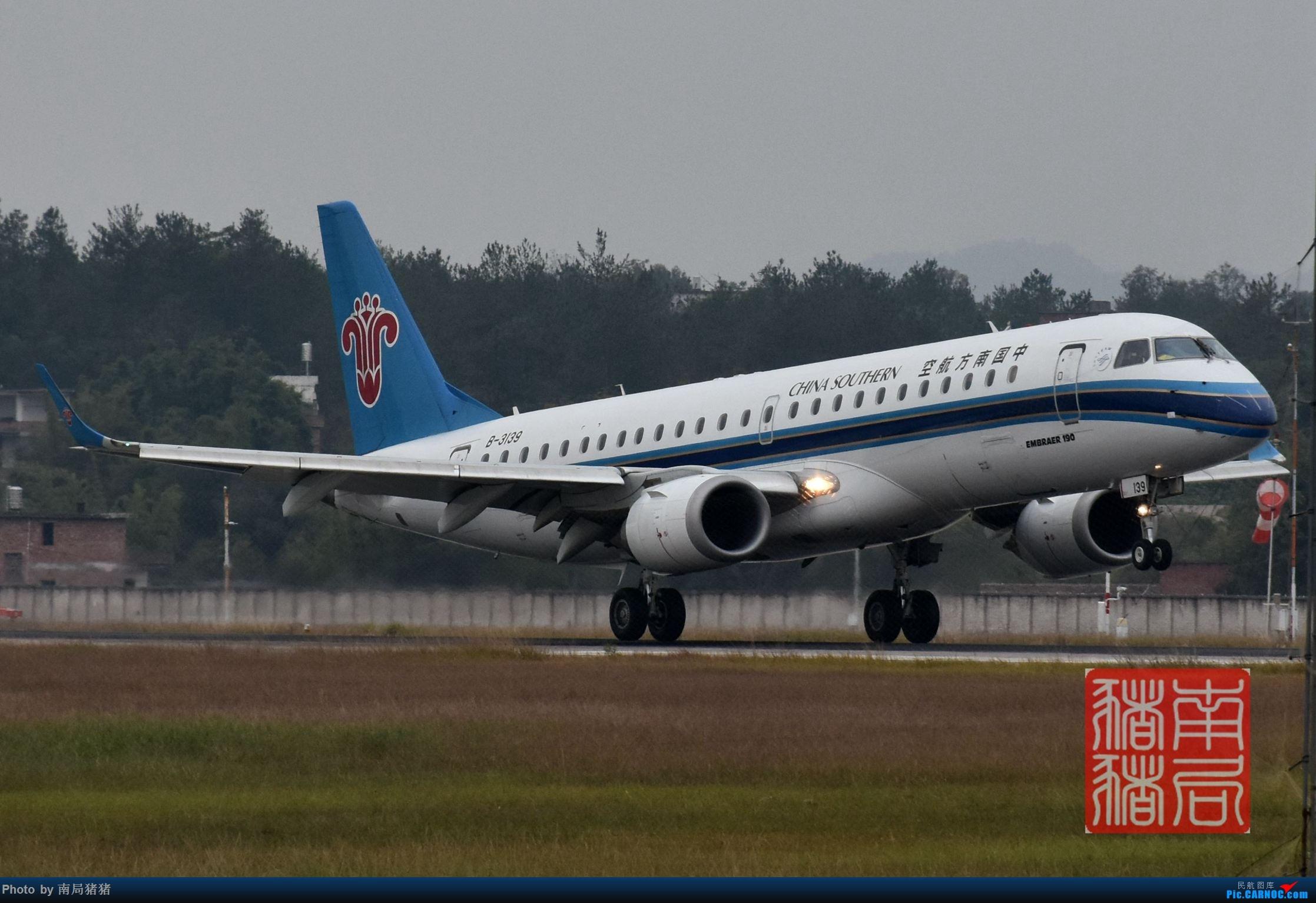 Re:[原创]赣州黄金机场,U fly 涂装320 EMBRAER E-190 B-3139 中国赣州黄金机场