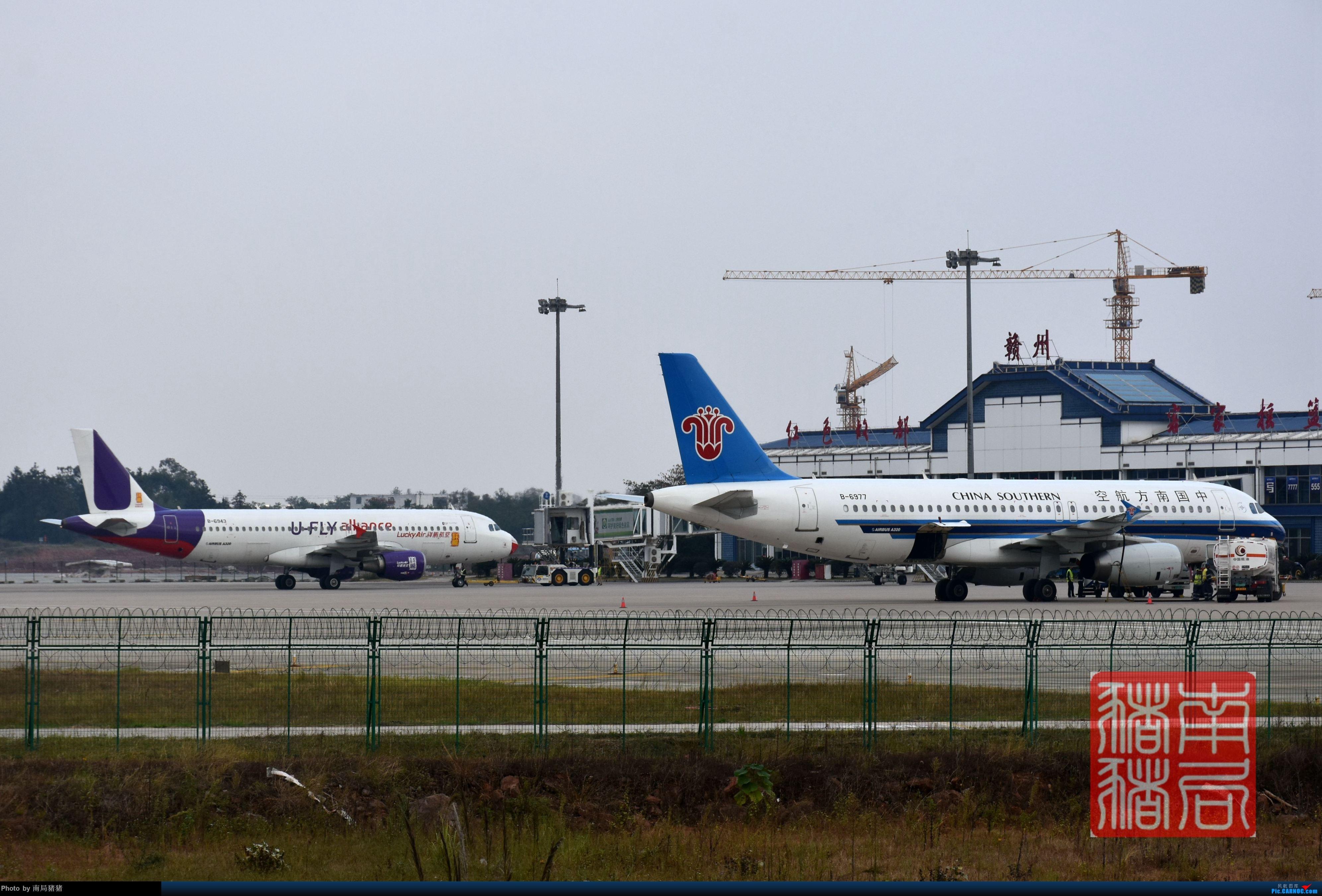 Re:[原创]赣州黄金机场,U fly 涂装320 AIRBUS A320-200 B-6943 中国赣州黄金机场