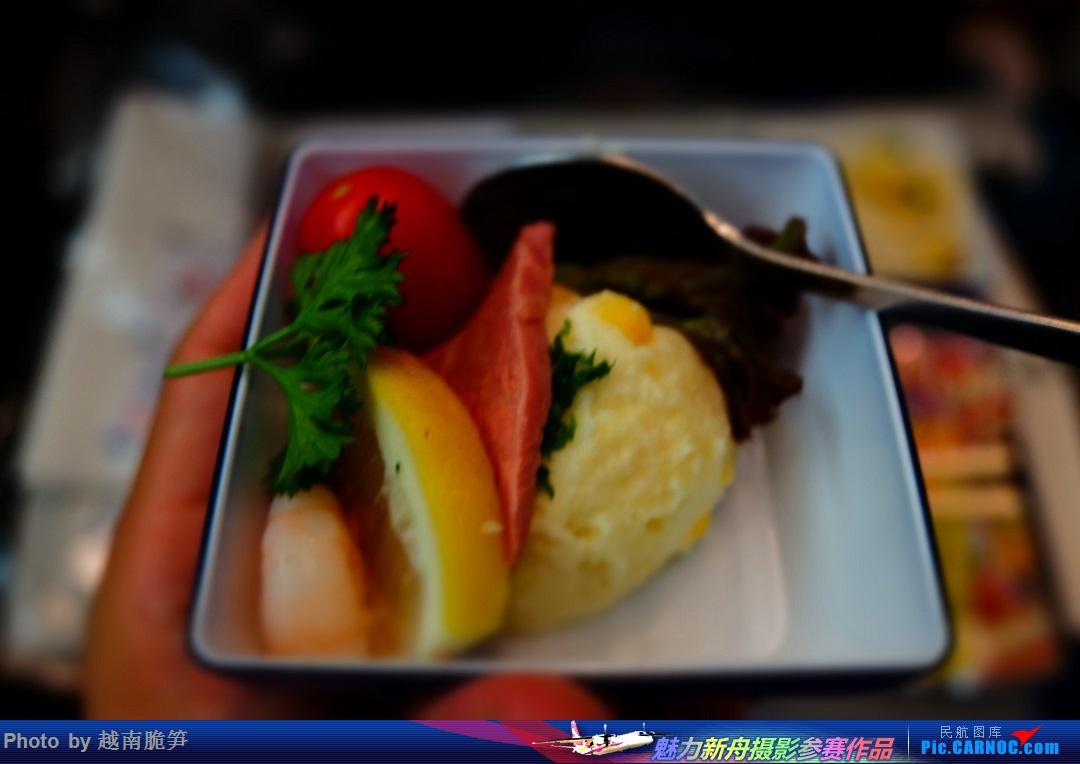Re:[原创]红叶季感受北海道初冬之美,全日空超长游记(今日开催!) BOEING 787-8  PVG