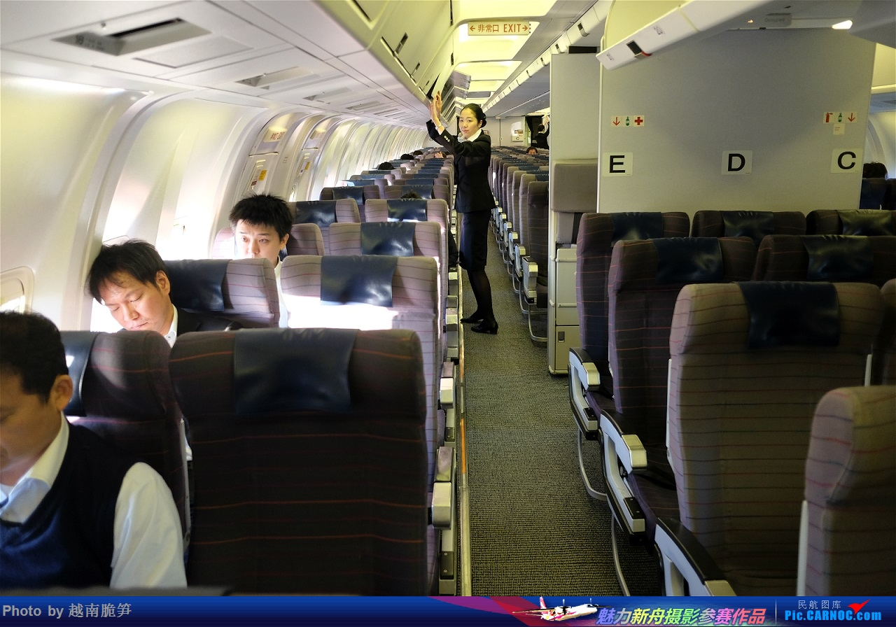 Re:[原创]红叶季感受北海道初冬之美,全日空超长游记(今日开催!) BOEING 767-300  hnd