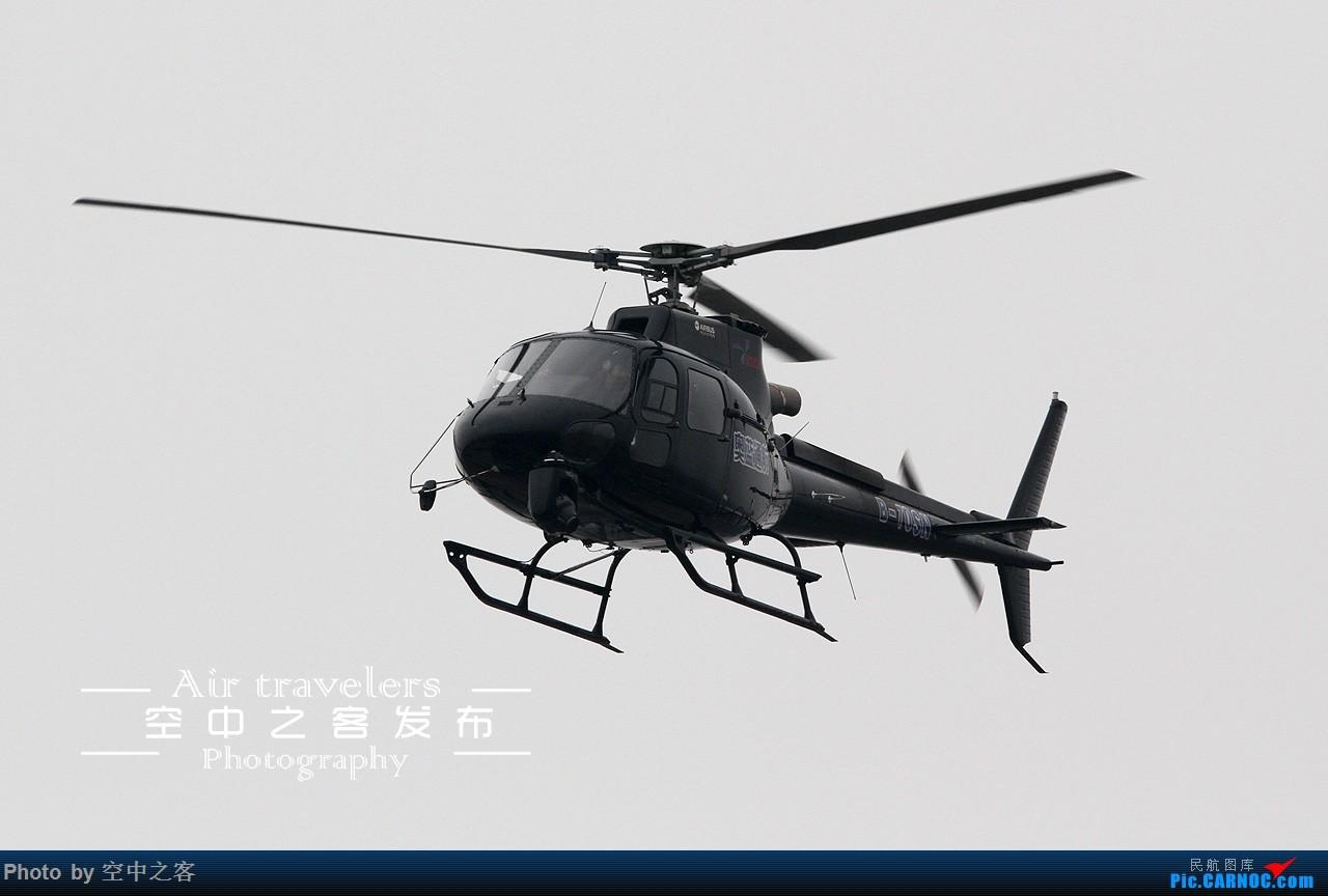 """[原创][霸都打机队-空中之客发布]2017合马来的奥蓝通航""""小松鼠"""" EUROCOPTER AS350B3 B-70SN 合肥滨湖"""