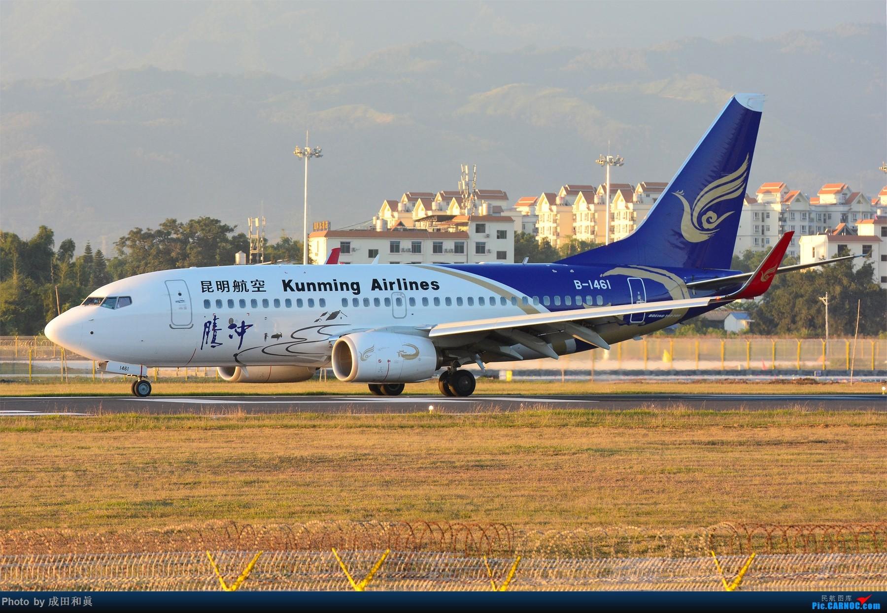 """论坛首发!昆明航空""""腾冲号""""彩绘B-1461 BOEING 737-700 B-1461 中国芒市机场"""