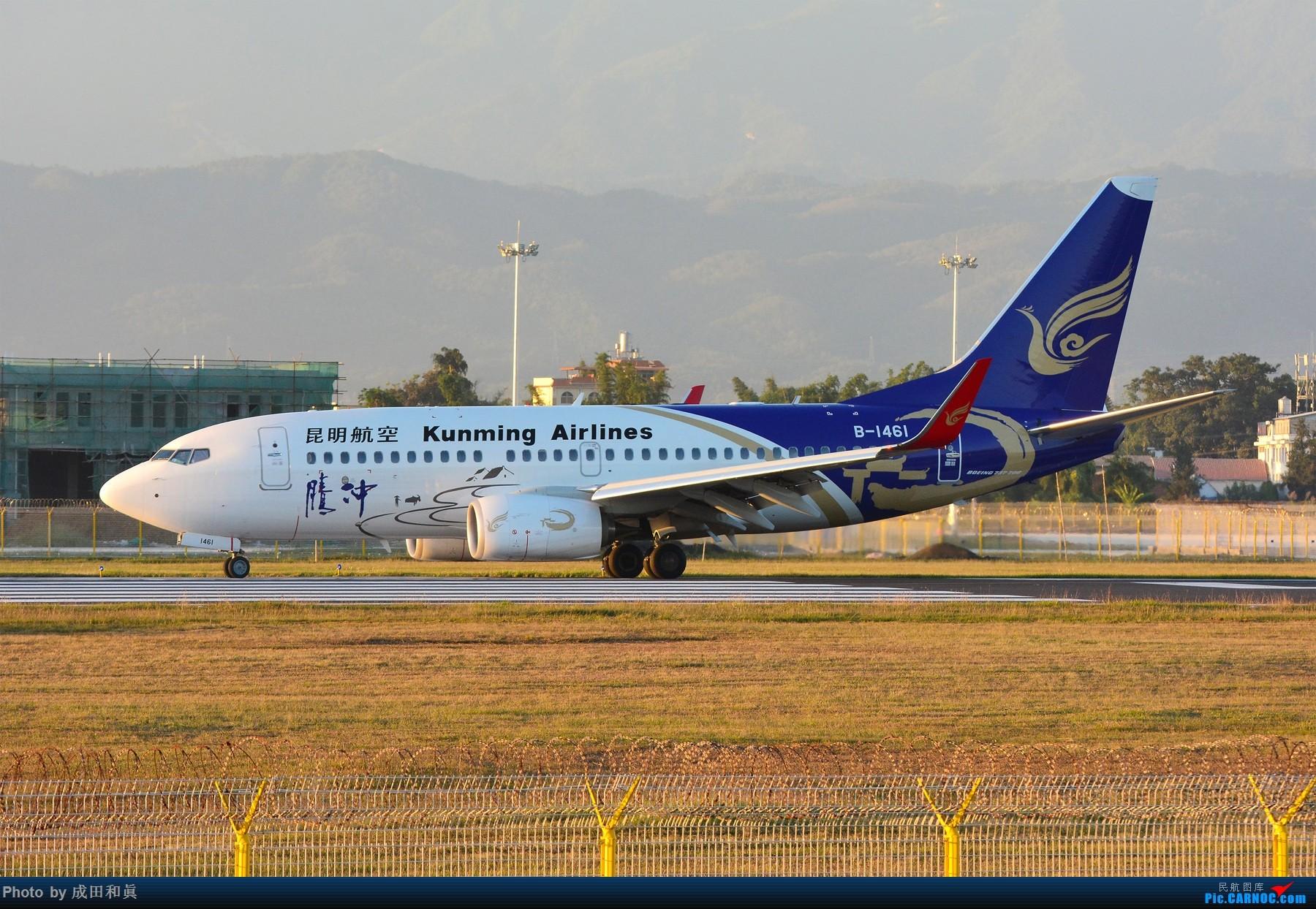 """Re:[原创]论坛首发!昆明航空""""腾冲号""""彩绘B-1461 BOEING 737-700 B-1461 中国芒市机场"""