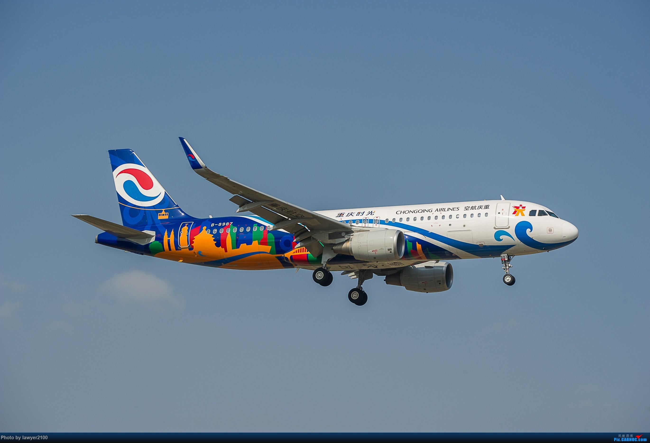 [原创]HGH^^重庆时光——彩绘重航 AIRBUS A320-200 B-8987 中国杭州萧山国际机场