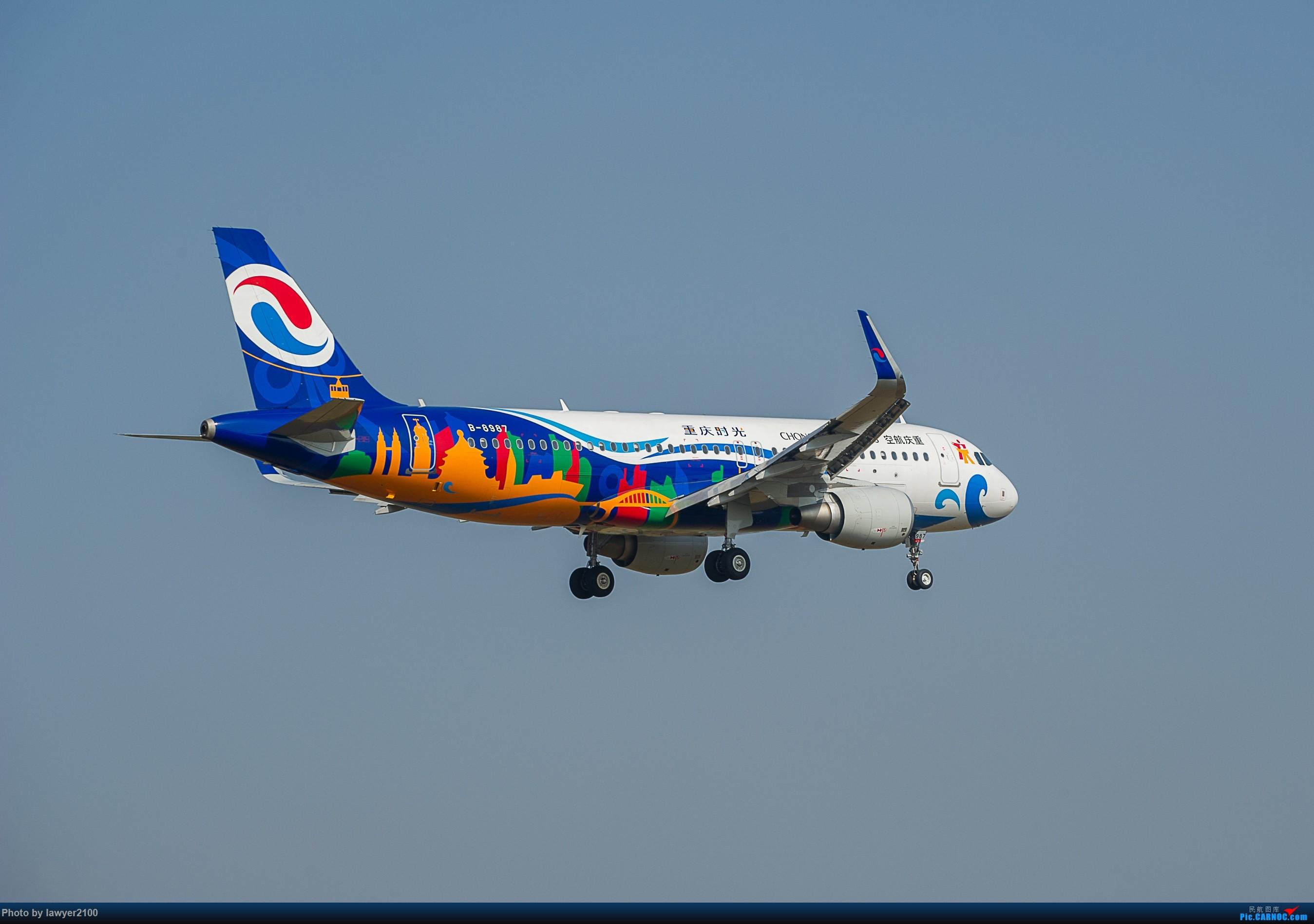 Re:HGH^^重庆时光——彩绘重航 AIRBUS A320-200 B-8987 中国杭州萧山国际机场